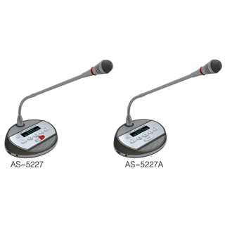 AS-5227 AS-5227A