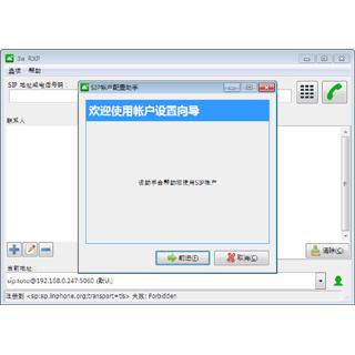 AV-PC01